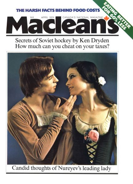 Issue: - April 1974 | Maclean's