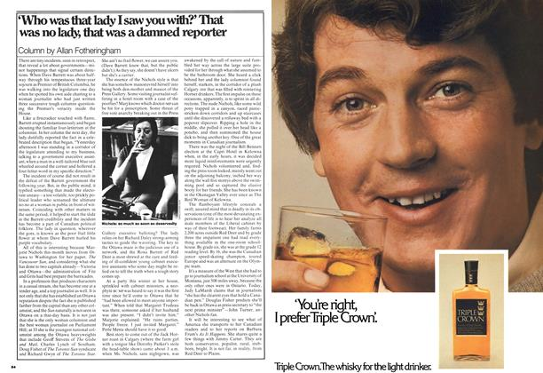 Article Preview: 'Who was that lady I saw you with?' That was no lady, that was a damned reporter, MAY 16,1977 1977 | Maclean's
