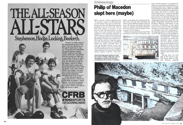 Article Preview: Philip of Macedon slept here (maybe), October 1978 | Maclean's
