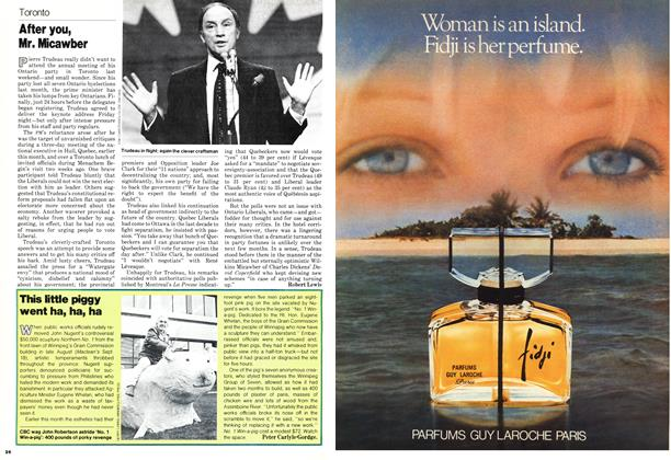 Article Preview: This little piggy went ha, ha, ha, November 1978 | Maclean's