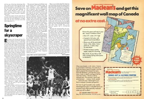 Article Preview: Springtime for a skyscraper, April 1980 | Maclean's