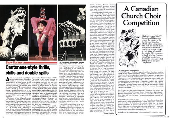 Article Preview: Cantonese-style thrills, chills and double spills, September 1980 | Maclean's