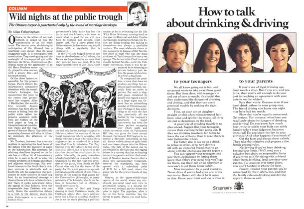Article Preview: Wild nights at the public trough, December 1980 | Maclean's
