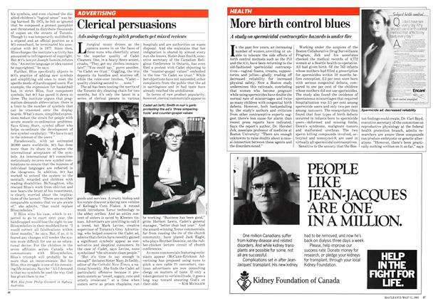 Article Preview: More birth control blues, May 1981 | Maclean's