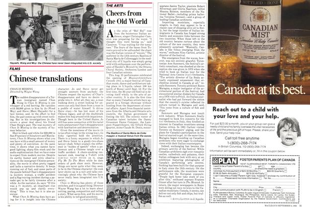 Article Preview: Chinese translations, September 1982 | Maclean's