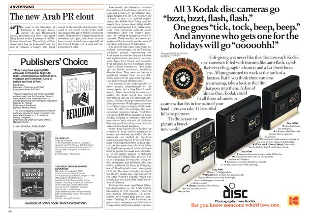 Article Preview: The new Arab PR clout, December 1982 | Maclean's