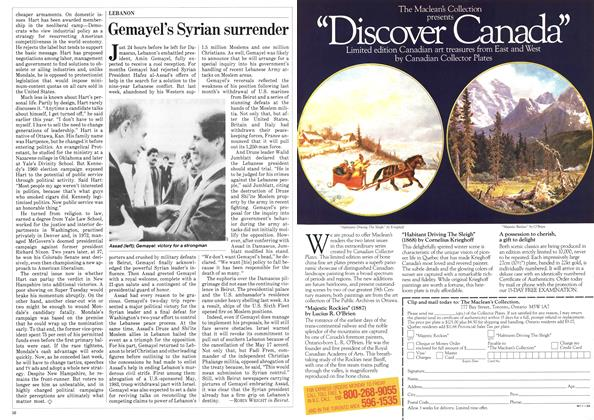 Article Preview: Gemayel's Syrian surrender, March 1984 | Maclean's