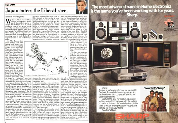 Article Preview: Japan enters the Liberal race, May 1984 | Maclean's