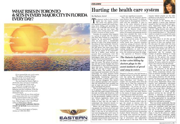 Article Preview: Hurting the health care system, July 1986 | Maclean's