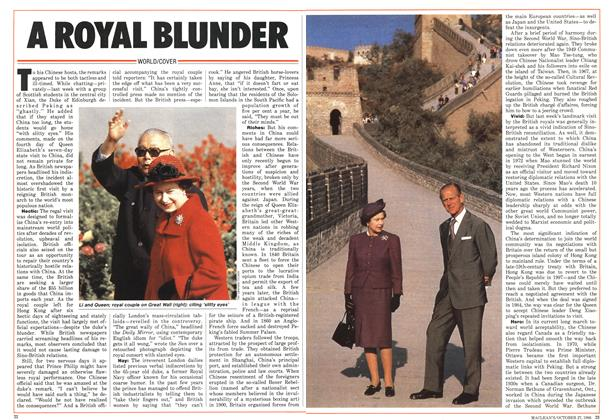 Article Preview: A ROYAL BLUNDER, October 1986   Maclean's