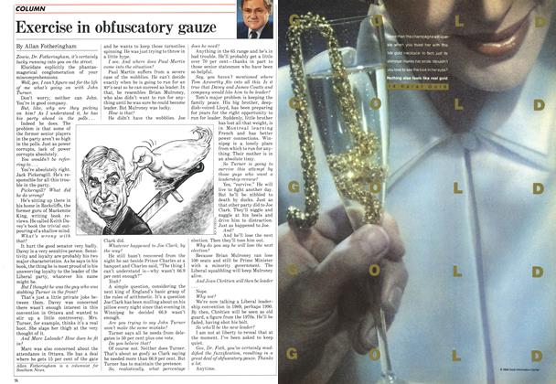 Article Preview: Exercise in obfuscatory gauze, December 1986 | Maclean's