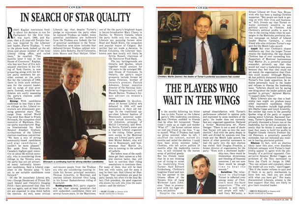 Article Preview: THE PLAYERS WHO WAIT IN THE WINGS, March 1988 | Maclean's