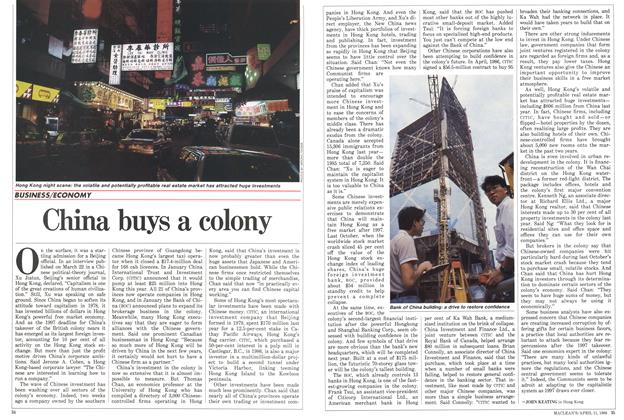 Article Preview: China buys a colony, April 1988 | Maclean's