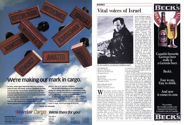 Article Preview: Vital voices of Israel, July 1988 | Maclean's