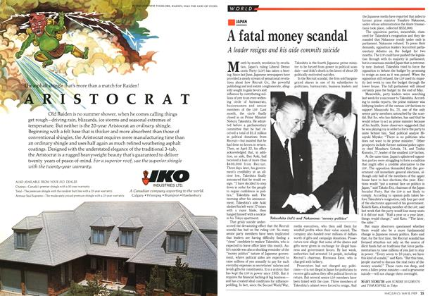 Article Preview: A fatal money scandal, May 1989 | Maclean's