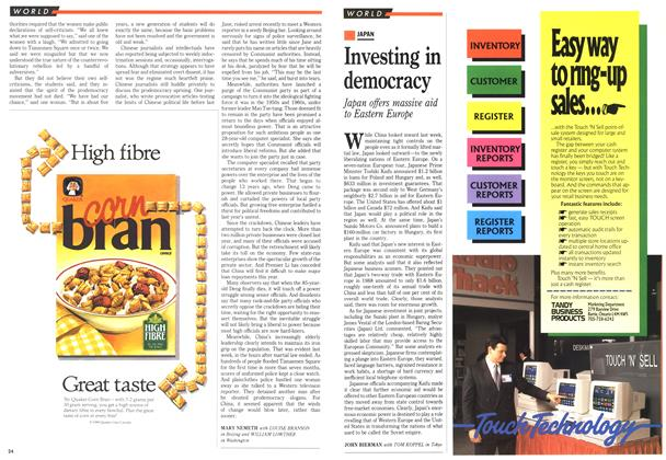 Article Preview: Investing in democracy, January 1990 | Maclean's