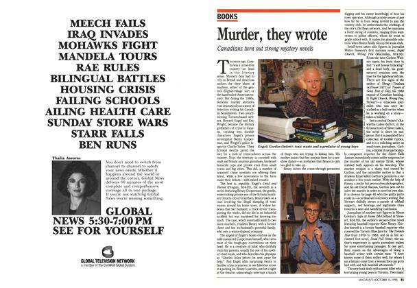 Article Preview: Murder, they wrote, October 1990 | Maclean's