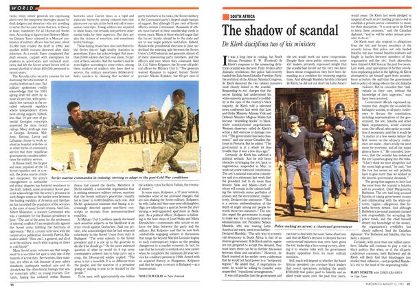 Article Preview: The shadow of scandal, August 1991 | Maclean's