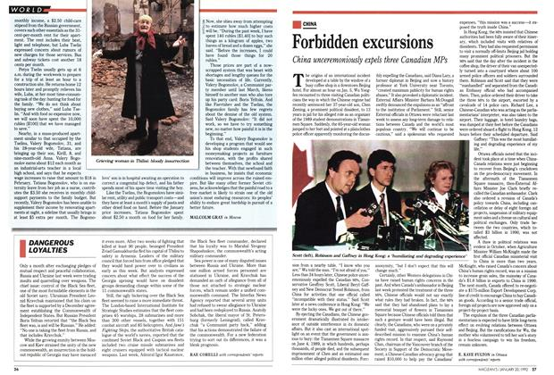 Article Preview: DANGEROUS LOYALTIES, January 1992 | Maclean's
