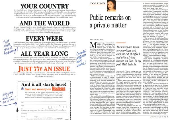 Article Preview: Public remarks on a private matter, January 1992 | Maclean's