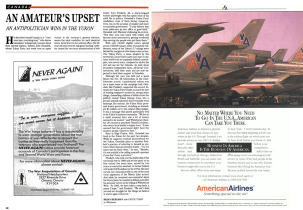 Article Preview: AN AMATEUR'S UPSET, November 1992 | Maclean's