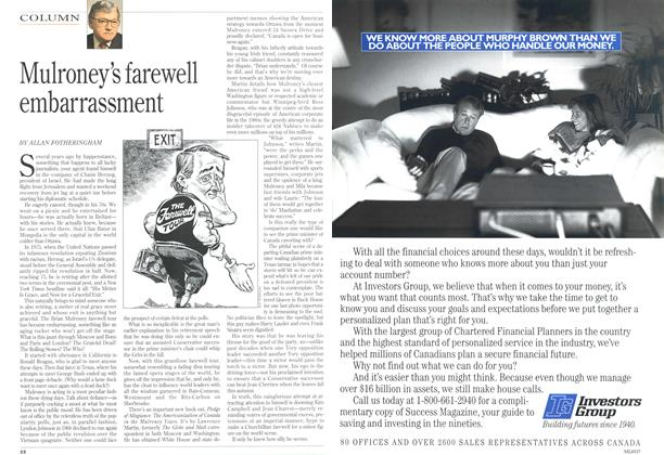 Article Preview: Mulroney's farewell embarrassment, May 1993 | Maclean's
