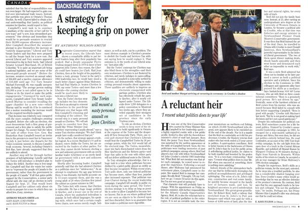 Article Preview: A reluctant heir, July 1993 | Maclean's