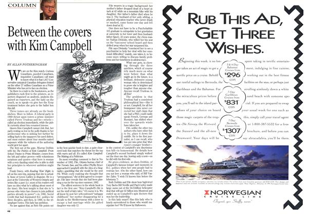 Article Preview: Between the covers with Kim Campbell, July 1993 | Maclean's