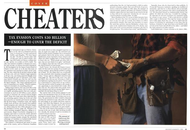 Article Preview: CHEATERS, August 1993 | Maclean's