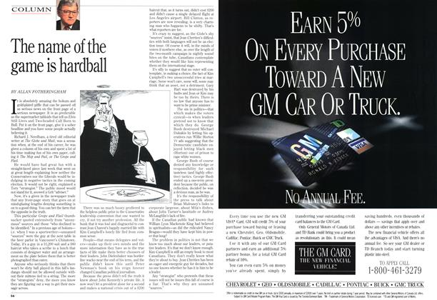 Article Preview: The name of the game is hardball, August 1993 | Maclean's