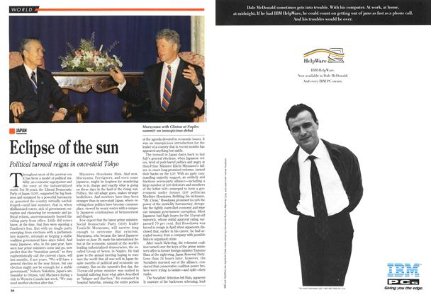 Article Preview: Eclipse of the sun, July 1994 | Maclean's