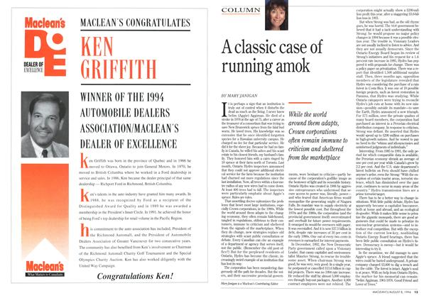 Article Preview: A classic case of running amok, August 1994 | Maclean's