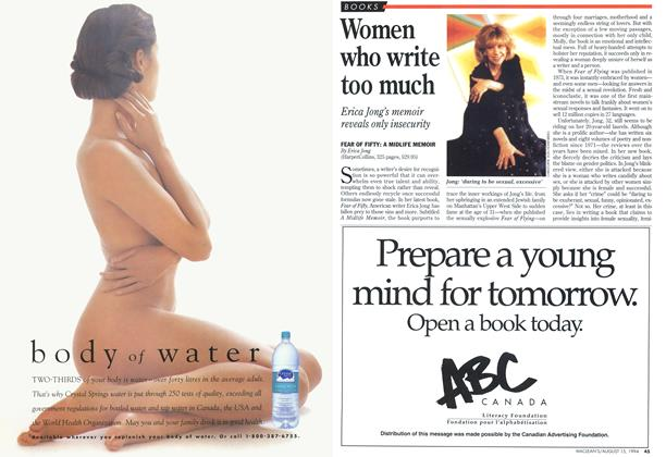 Article Preview: Women who write too much, August 1994 | Maclean's