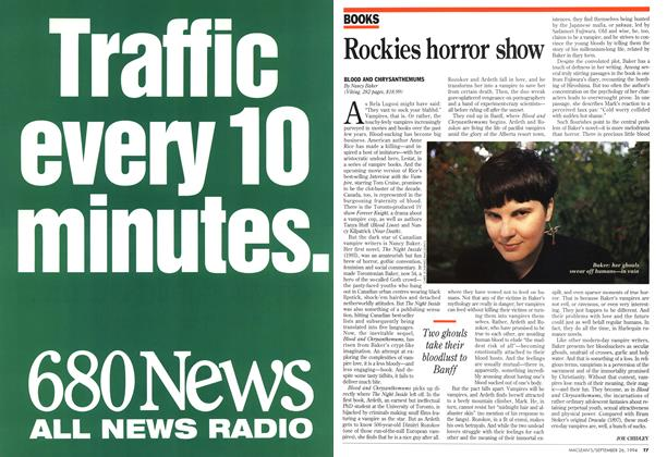 Article Preview: Rockies horror show, September 1994 | Maclean's