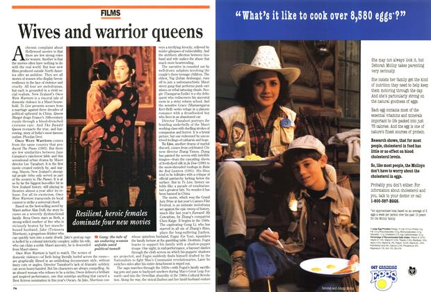 Article Preview: Wives and warrior queens, March 1995 | Maclean's