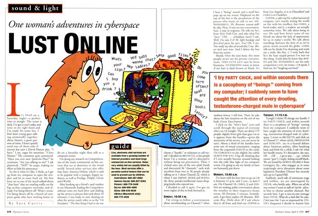 Article Preview: LUST ONLINE, April 1995 | Maclean's
