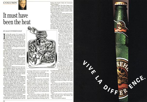 Article Preview: It must have been the heat, July 1995 | Maclean's