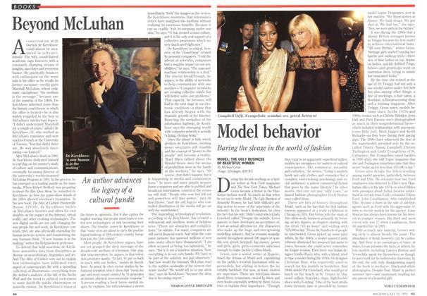 Article Preview: Beyond McLuhan, July 1995 | Maclean's