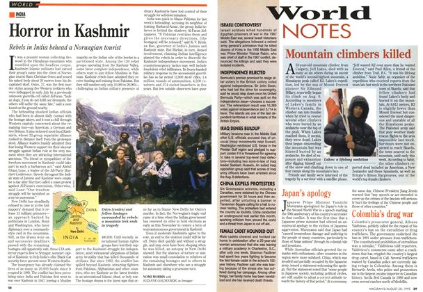 Article Preview: Horror in Kashmir, August 1995 | Maclean's