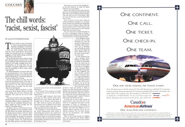 Article Preview: The chill words: 'racist, sexist, fascist', October 1995 | Maclean's