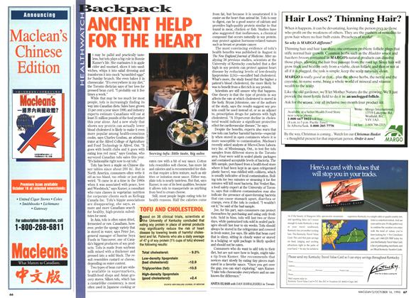 Article Preview: ANCIENT HELP FOR THE HEART, October 1995 | Maclean's