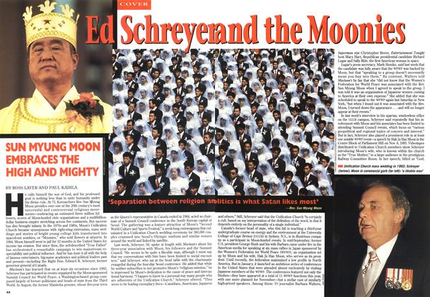 Article Preview: Ed Schreyer and the Moonies, October 1995 | Maclean's