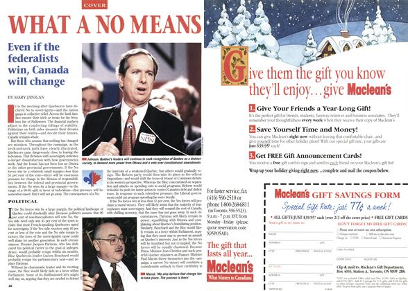 Article Preview: WHAT A NO MEANS, October 1995 | Maclean's