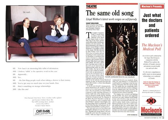 Article Preview: The same old song, October 1995 | Maclean's