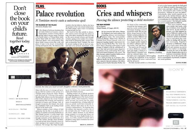 Article Preview: Palace revolution, November 1995 | Maclean's