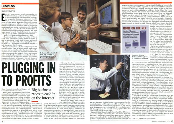 Article Preview: PLUGGING IN TO PROFITS, DECEMBER  1995 | Maclean's