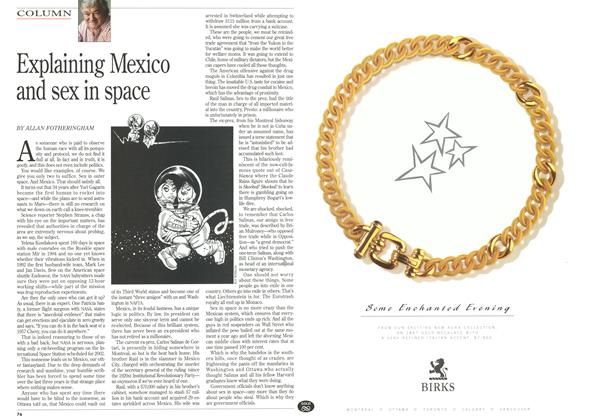 Article Preview: Explaining Mexico and sex in space, DECEMBER  1995 | Maclean's