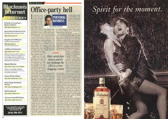 Article Preview: Office-party hell, December 1995 | Maclean's