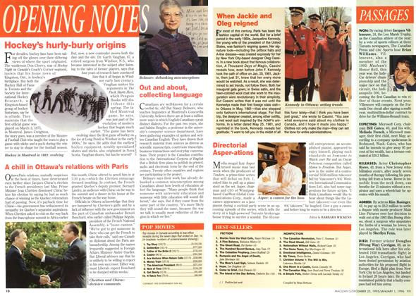 Article Preview: OPENING NOTES, DECEMBER 25,1995/JANUARY 1, 1996 1995 | Maclean's