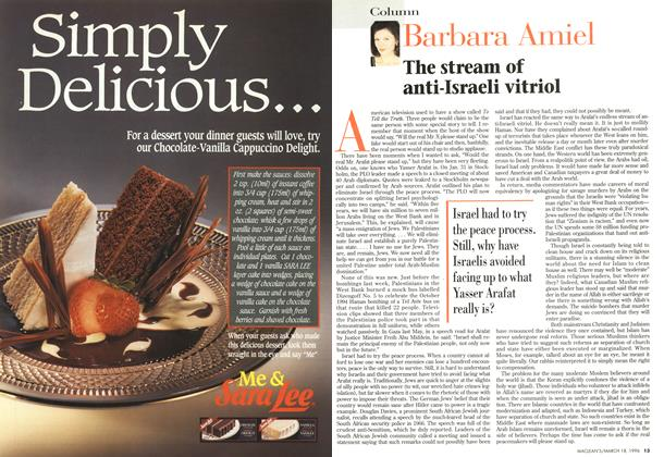 Article Preview: The stream of anti-Israeli vitriol, MARCH 18,1996 1996 | Maclean's